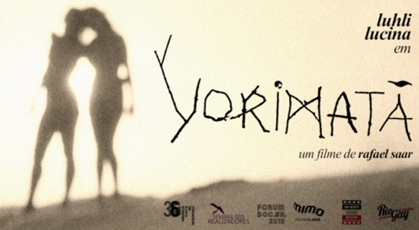 Yorimata2